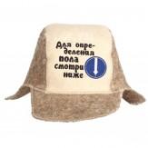 Шапка для бани Бейсболка (арт.3045)