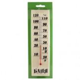 Термометр для сауны ТБС-15 в  блистере
