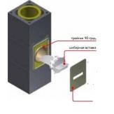 Универсальный комплект шибера 16ш16 UNI тип 2 для двухходовой дымоходной системы без вентиляции с одним шибером Schiedel UNI 16-16