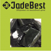 Нефрит кубики «кубышки» полированные для бани и сауны, 1 кг в пластиковом ведре