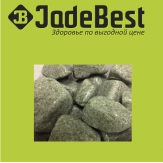 Жадеит Хакасия шлифованный для бани и сауны, 1 кг в экологичной упаковке