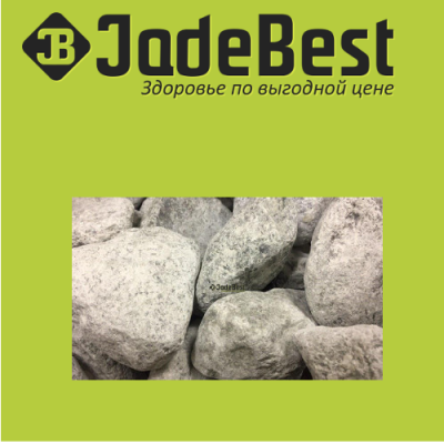 Талькомагнезит галтованный камни для банных печей