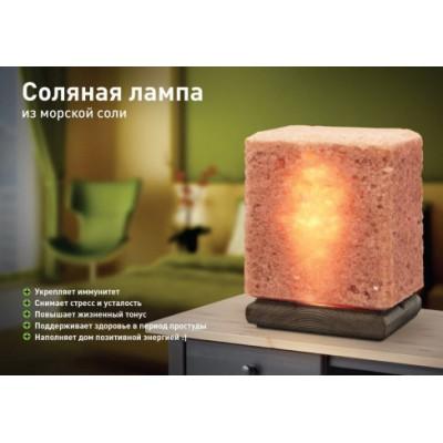 Соляная лампа из смеси Каменной и Крымской Розовой соли 4 кг на деревянной подставке