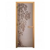 Стеклянная дверь для бани и сауны коробка осина цвет сатин рисунок березка 1900*700 мм 3 петли 710 правая