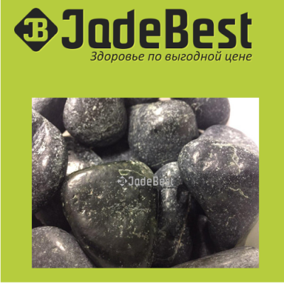 Нефрит полированный для бани и сауны, 1 кг