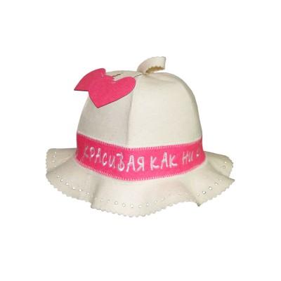 """Шляпка (шапка) для бани и сауны """"Красивая как ни крути"""""""