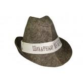 """Шляпа для бани и сауны из войлока """"Шикарный мужчина"""""""