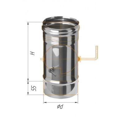 Шибер поворотный Ferrum AISI 430 0,8 мм Ф130