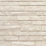 Фиброцементная панель Nichiha Камень (Белый) EFX3351 455*3030*16 мм