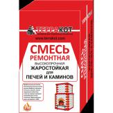 """Смесь ремонтная """"Терракот"""" жаростойкая 10 кг"""